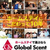 global_scent_kaishashokai