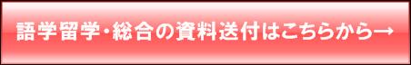 gogaku_banner