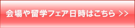 kaijo_banner